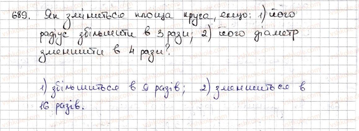 6-matematika-na-tarasenkova-im-bogatirova-om-kolomiyets-zo-serdyuk-2014--rozdil-3-vidnoshennya-i-proportsiyi-16-kolo-i-krug-kutovij-sektor-689-rnd7714.jpg