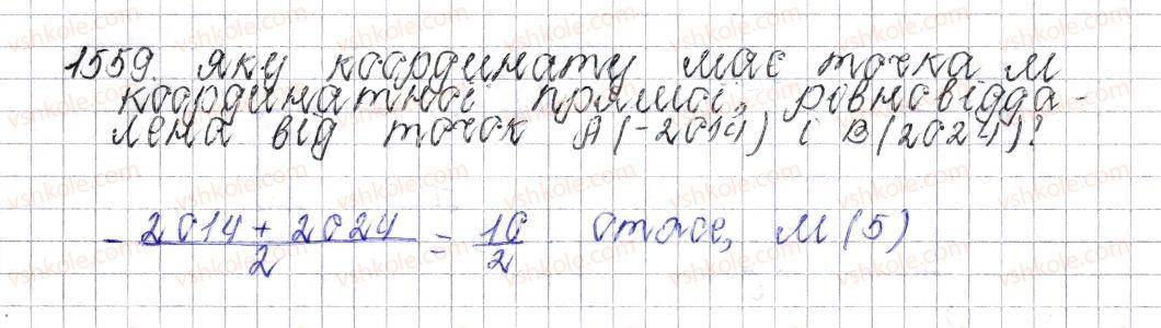 6-matematika-os-ister-2014--dlya-tih-hto-lyubit-matematiku-1559-rnd5042.jpg