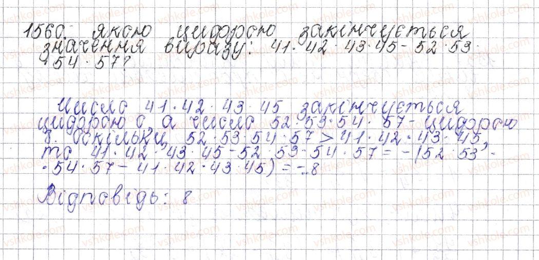 6-matematika-os-ister-2014--dlya-tih-hto-lyubit-matematiku-1560-rnd9742.jpg
