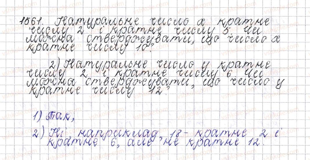 6-matematika-os-ister-2014--dlya-tih-hto-lyubit-matematiku-1561-rnd9443.jpg
