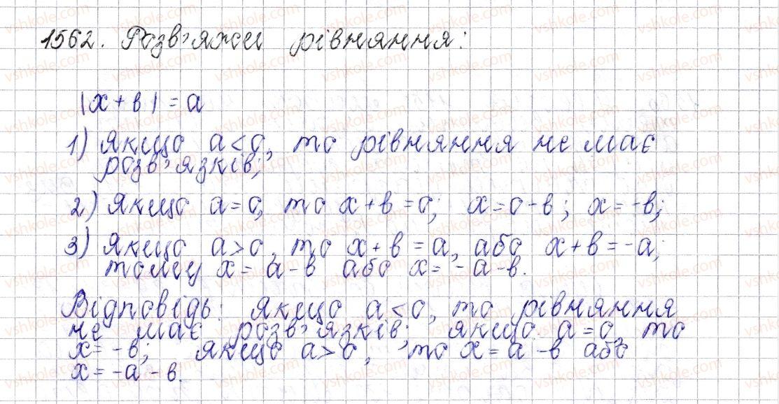 6-matematika-os-ister-2014--dlya-tih-hto-lyubit-matematiku-1562-rnd474.jpg