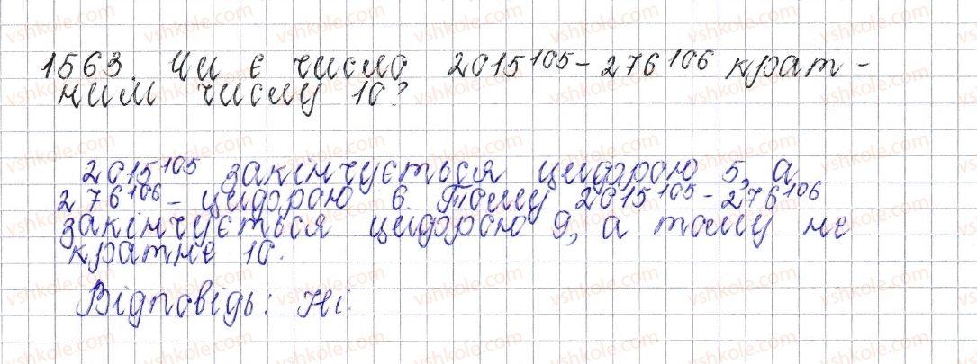 6-matematika-os-ister-2014--dlya-tih-hto-lyubit-matematiku-1563-rnd6512.jpg