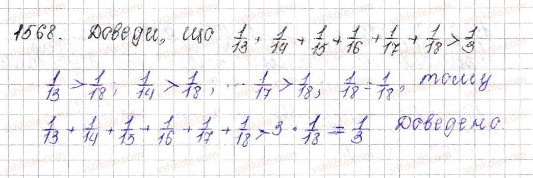 6-matematika-os-ister-2014--dlya-tih-hto-lyubit-matematiku-1568-rnd2445.jpg