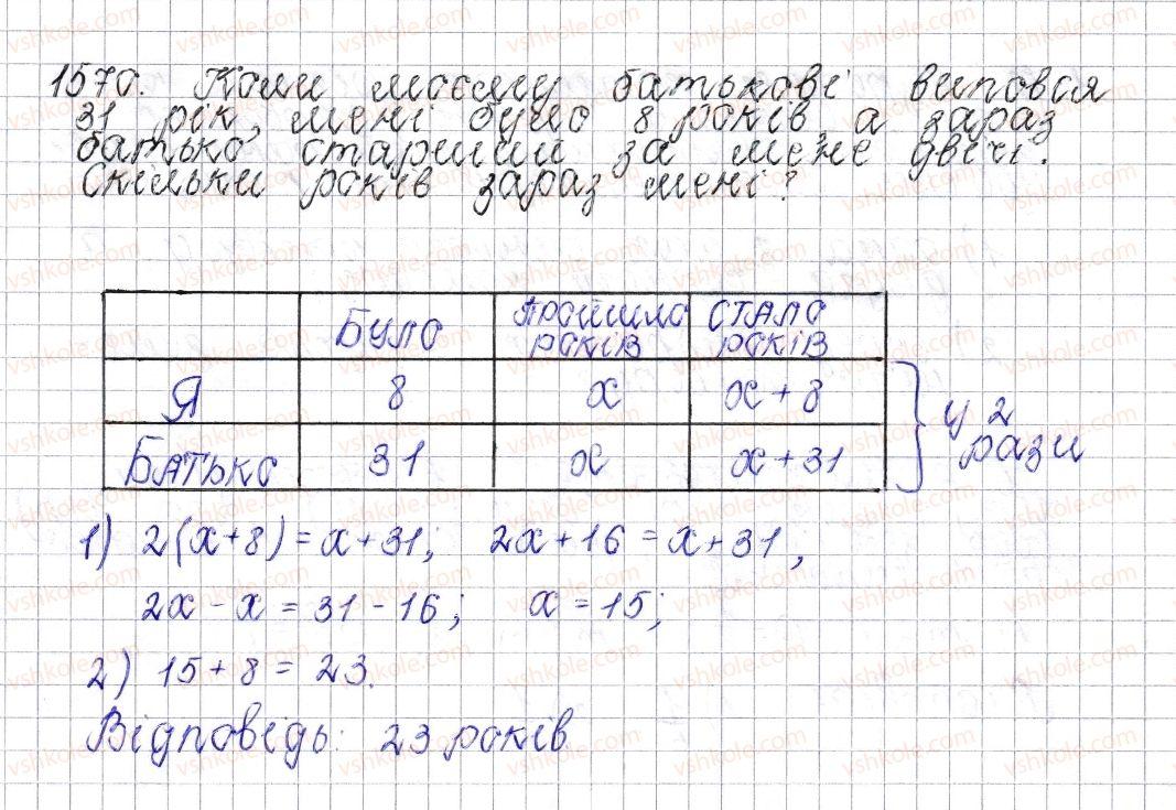 6-matematika-os-ister-2014--dlya-tih-hto-lyubit-matematiku-1570-rnd6128.jpg