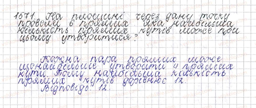 6-matematika-os-ister-2014--dlya-tih-hto-lyubit-matematiku-1571-rnd2263.jpg