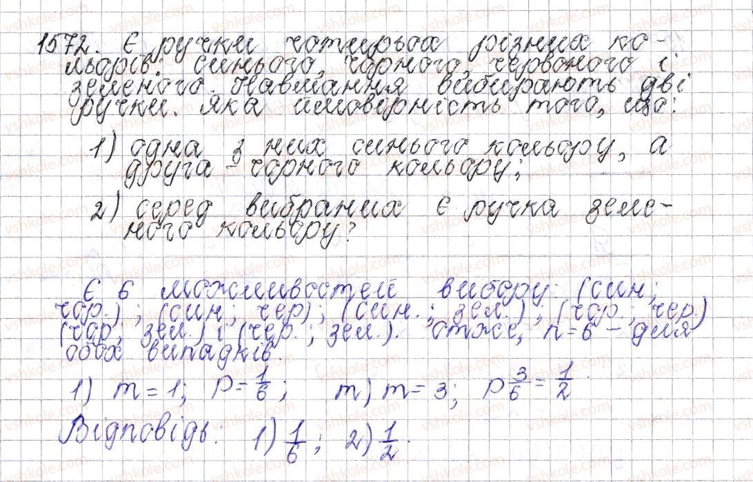 6-matematika-os-ister-2014--dlya-tih-hto-lyubit-matematiku-1572-rnd2231.jpg