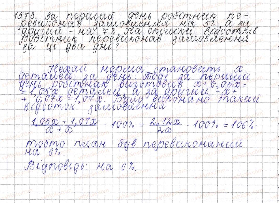 6-matematika-os-ister-2014--dlya-tih-hto-lyubit-matematiku-1573-rnd1949.jpg