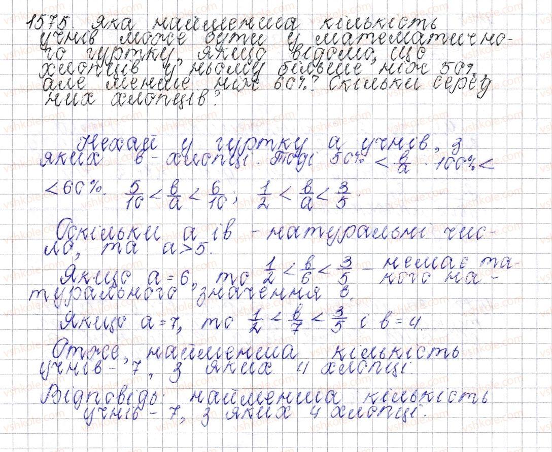 6-matematika-os-ister-2014--dlya-tih-hto-lyubit-matematiku-1575-rnd8406.jpg