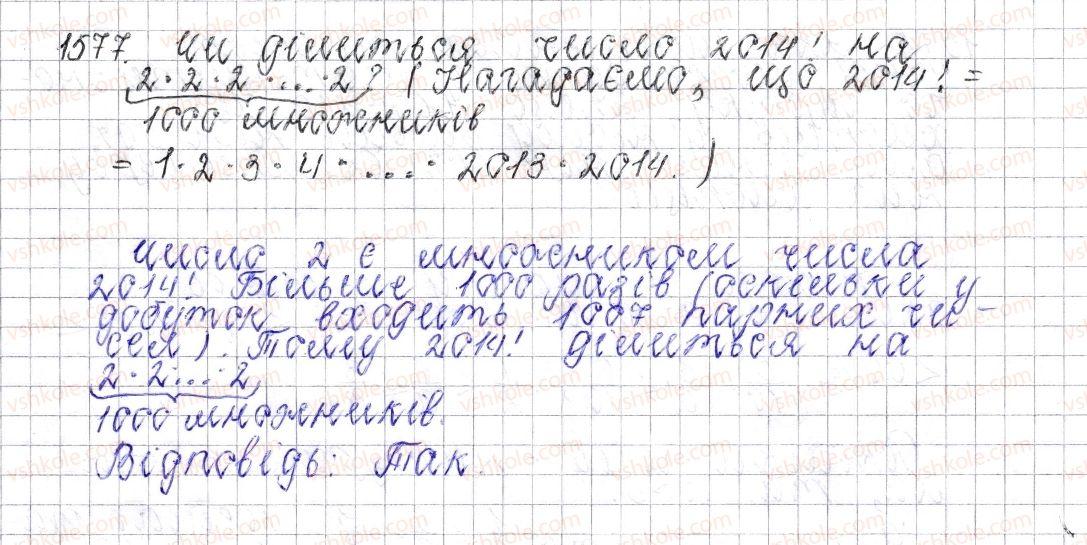 6-matematika-os-ister-2014--dlya-tih-hto-lyubit-matematiku-1577-rnd8156.jpg