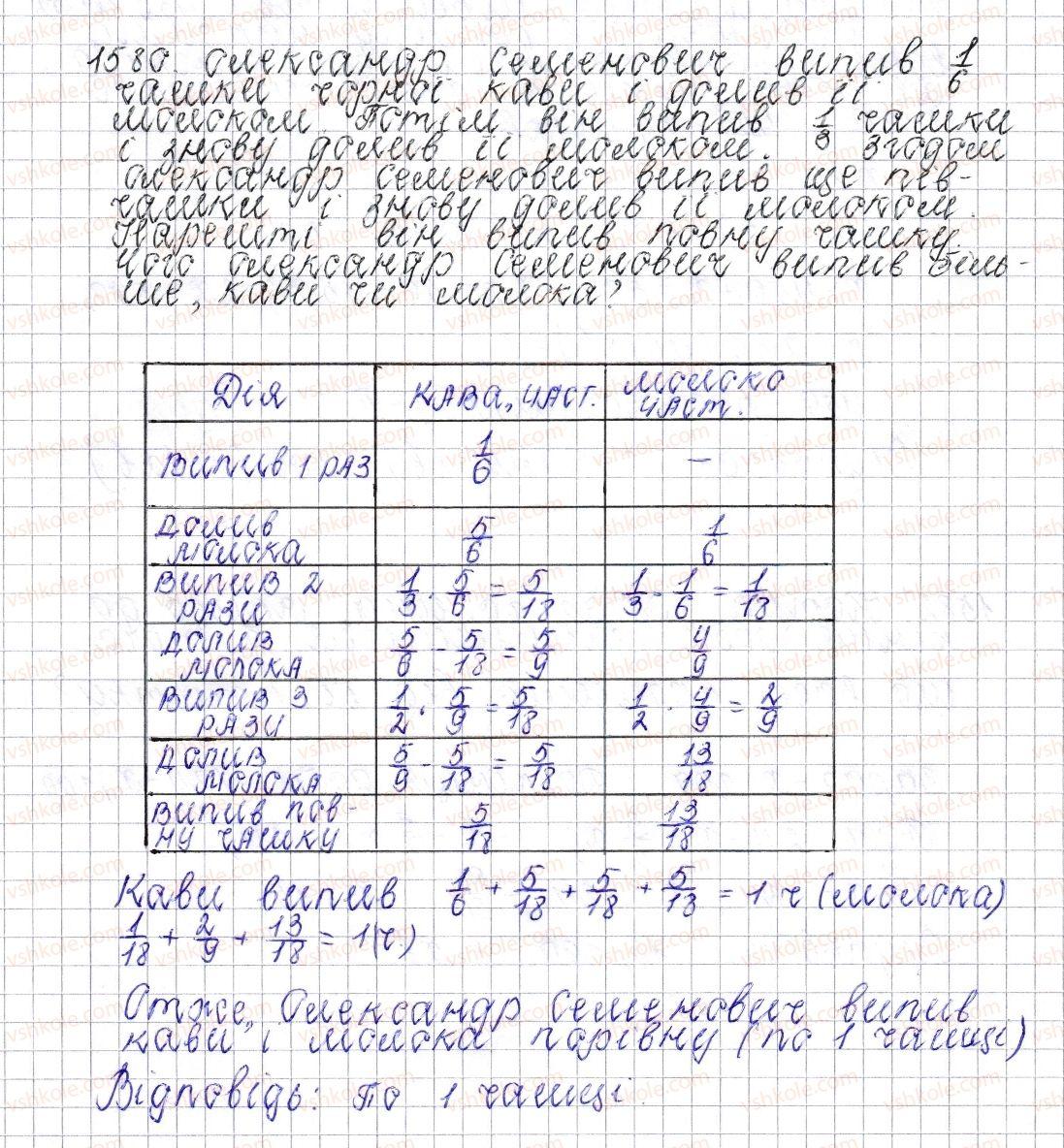 6-matematika-os-ister-2014--dlya-tih-hto-lyubit-matematiku-1580-rnd2277.jpg