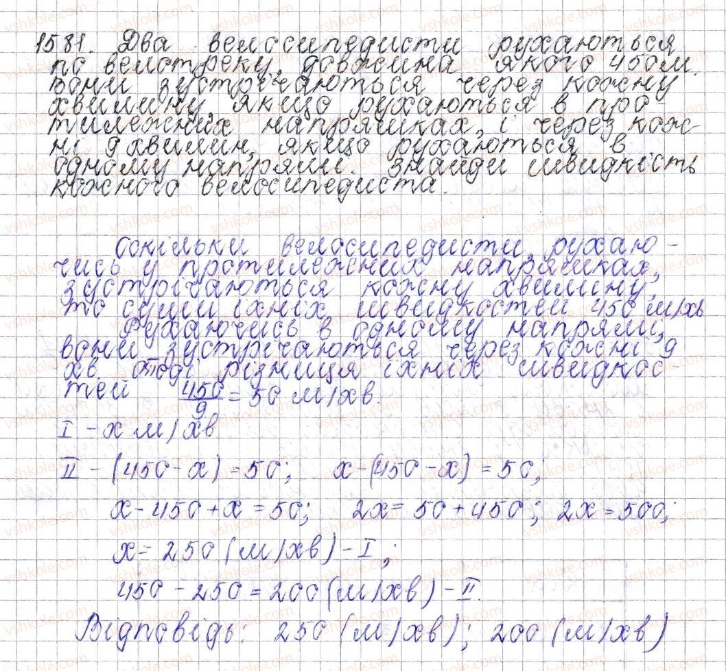 6-matematika-os-ister-2014--dlya-tih-hto-lyubit-matematiku-1581-rnd5253.jpg