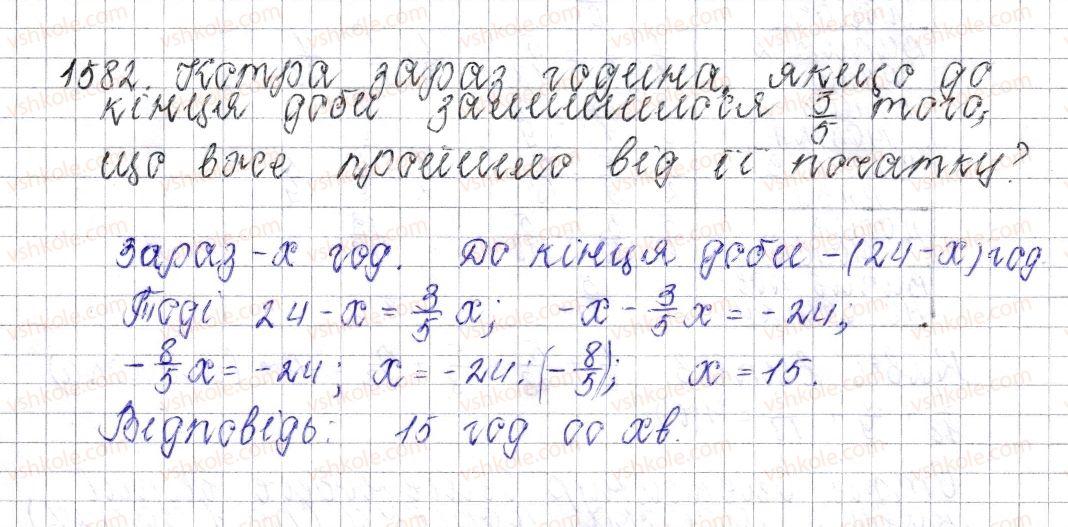 6-matematika-os-ister-2014--dlya-tih-hto-lyubit-matematiku-1582-rnd8712.jpg