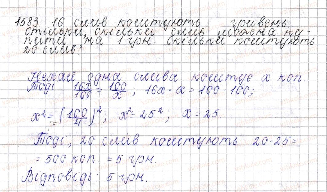 6-matematika-os-ister-2014--dlya-tih-hto-lyubit-matematiku-1583-rnd1370.jpg