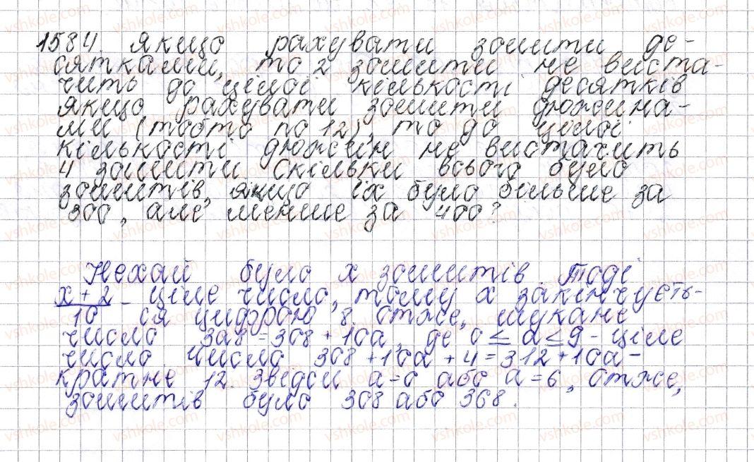 6-matematika-os-ister-2014--dlya-tih-hto-lyubit-matematiku-1584-rnd9821.jpg