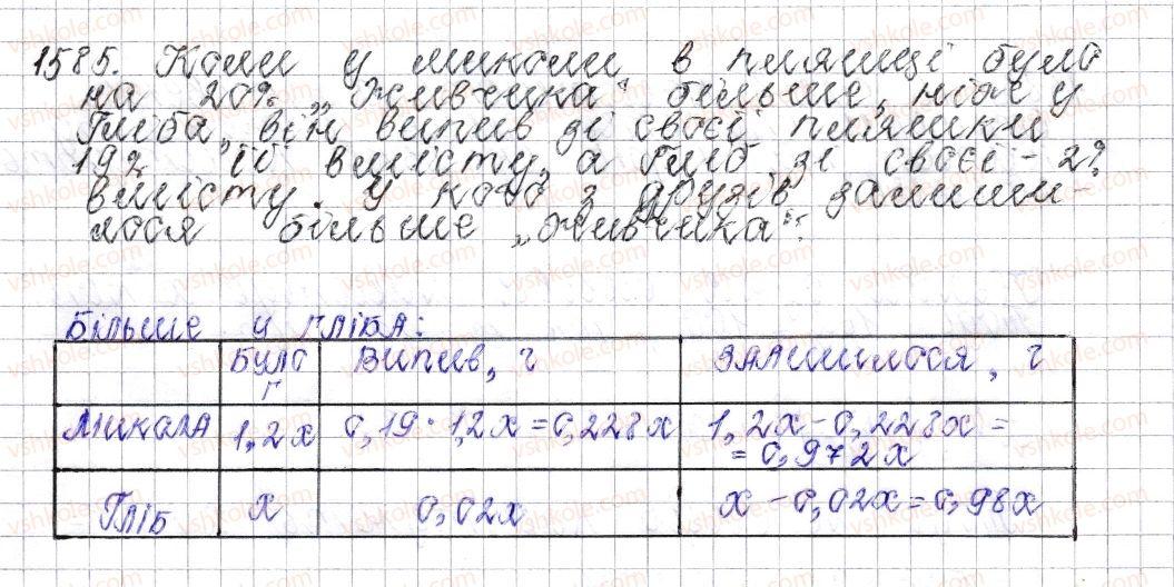 6-matematika-os-ister-2014--dlya-tih-hto-lyubit-matematiku-1585-rnd1996.jpg