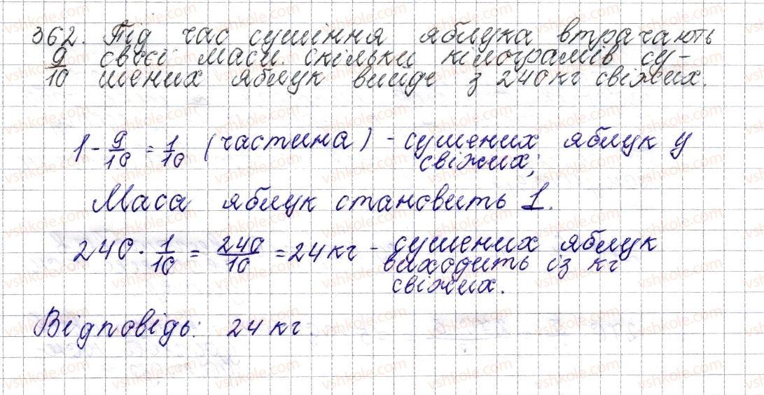 6-matematika-os-ister-2014--rozdil-2-zvichajni-drobi-15-znahodzhennya-drobu-vid-chisla-362-rnd77.jpg