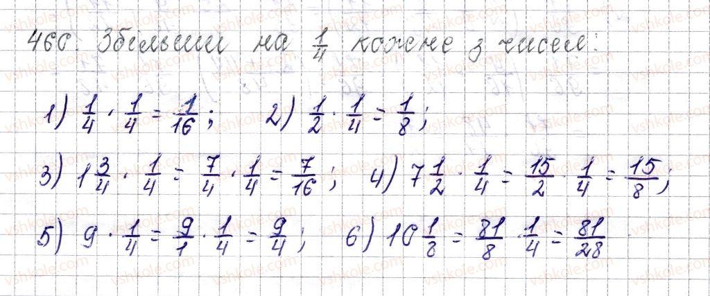 6-matematika-os-ister-2014--rozdil-2-zvichajni-drobi-19-rozvyazuvannya-vprav-na-vsi-diyi-zi-zvichajnimi-ta-desyatkovimi-drobami-460.jpg