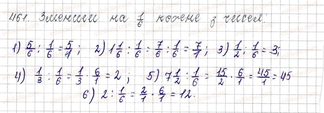 6-matematika-os-ister-2014--rozdil-2-zvichajni-drobi-19-rozvyazuvannya-vprav-na-vsi-diyi-zi-zvichajnimi-ta-desyatkovimi-drobami-461.jpg
