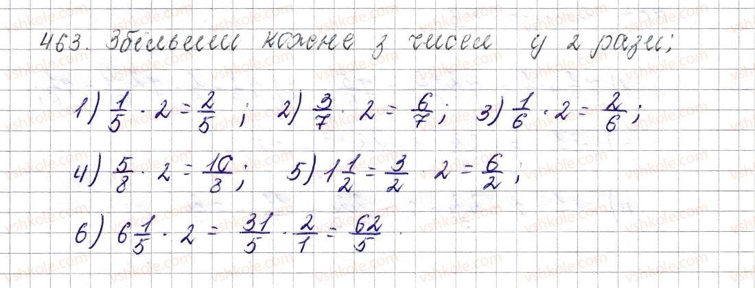 6-matematika-os-ister-2014--rozdil-2-zvichajni-drobi-19-rozvyazuvannya-vprav-na-vsi-diyi-zi-zvichajnimi-ta-desyatkovimi-drobami-463.jpg