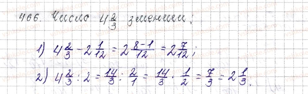 6-matematika-os-ister-2014--rozdil-2-zvichajni-drobi-19-rozvyazuvannya-vprav-na-vsi-diyi-zi-zvichajnimi-ta-desyatkovimi-drobami-466-rnd6985.jpg