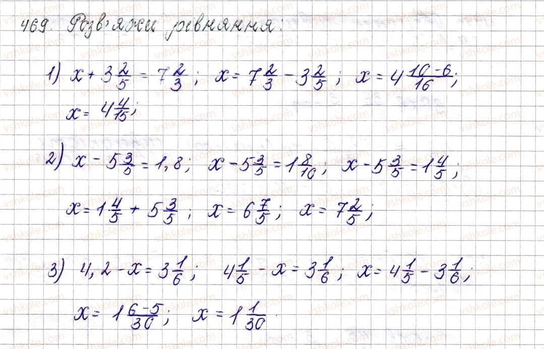 6-matematika-os-ister-2014--rozdil-2-zvichajni-drobi-19-rozvyazuvannya-vprav-na-vsi-diyi-zi-zvichajnimi-ta-desyatkovimi-drobami-469-rnd2980.jpg