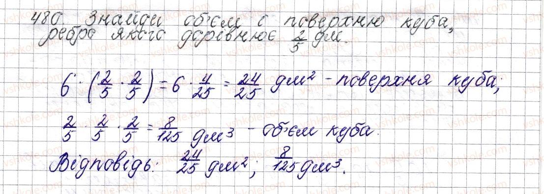 6-matematika-os-ister-2014--rozdil-2-zvichajni-drobi-19-rozvyazuvannya-vprav-na-vsi-diyi-zi-zvichajnimi-ta-desyatkovimi-drobami-480-rnd2823.jpg