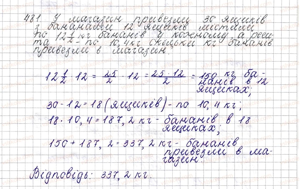 6-matematika-os-ister-2014--rozdil-2-zvichajni-drobi-19-rozvyazuvannya-vprav-na-vsi-diyi-zi-zvichajnimi-ta-desyatkovimi-drobami-481-rnd4718.jpg