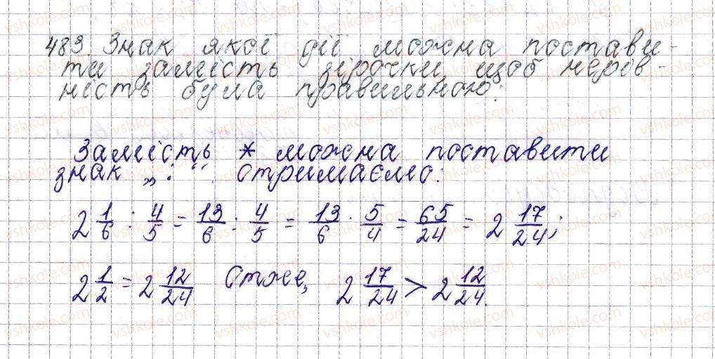 6-matematika-os-ister-2014--rozdil-2-zvichajni-drobi-19-rozvyazuvannya-vprav-na-vsi-diyi-zi-zvichajnimi-ta-desyatkovimi-drobami-483-rnd9845.jpg