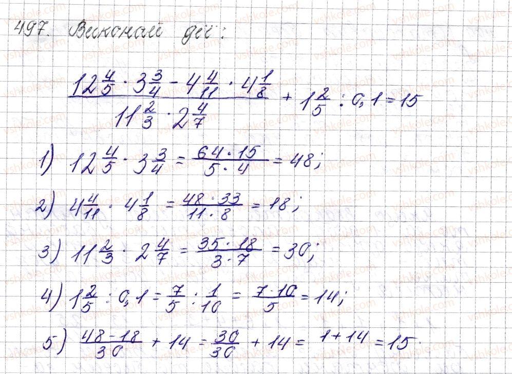 6-matematika-os-ister-2014--rozdil-2-zvichajni-drobi-19-rozvyazuvannya-vprav-na-vsi-diyi-zi-zvichajnimi-ta-desyatkovimi-drobami-497-rnd2923.jpg