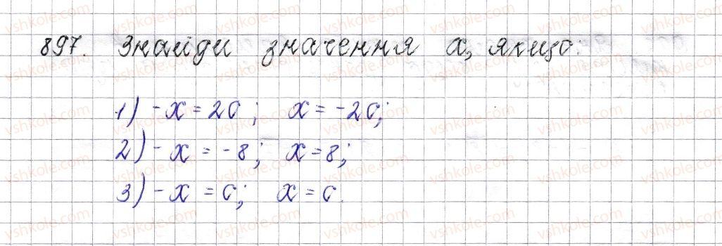 6-matematika-os-ister-2014--rozdil-4-ratsionalni-chisla-i-diyi-nad-nimi-35-protilezhni-chisla-tsili-chisla-ratsionalni-chisla-897-rnd2583.jpg