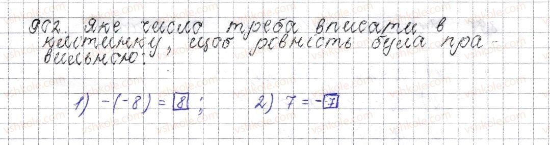 6-matematika-os-ister-2014--rozdil-4-ratsionalni-chisla-i-diyi-nad-nimi-35-protilezhni-chisla-tsili-chisla-ratsionalni-chisla-902-rnd1191.jpg
