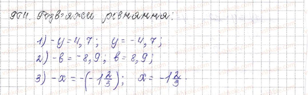 6-matematika-os-ister-2014--rozdil-4-ratsionalni-chisla-i-diyi-nad-nimi-35-protilezhni-chisla-tsili-chisla-ratsionalni-chisla-904-rnd6062.jpg