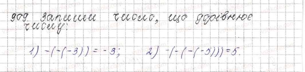 6-matematika-os-ister-2014--rozdil-4-ratsionalni-chisla-i-diyi-nad-nimi-35-protilezhni-chisla-tsili-chisla-ratsionalni-chisla-909-rnd8802.jpg