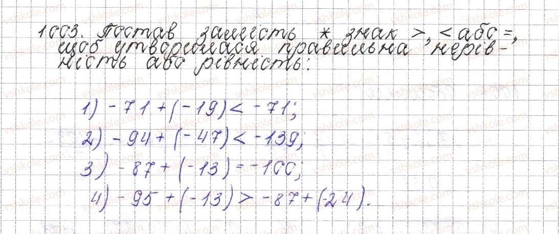 6-matematika-os-ister-2014--rozdil-4-ratsionalni-chisla-i-diyi-nad-nimi-38-dodavannya-vidyemnih-chisel-1003-rnd3884.jpg