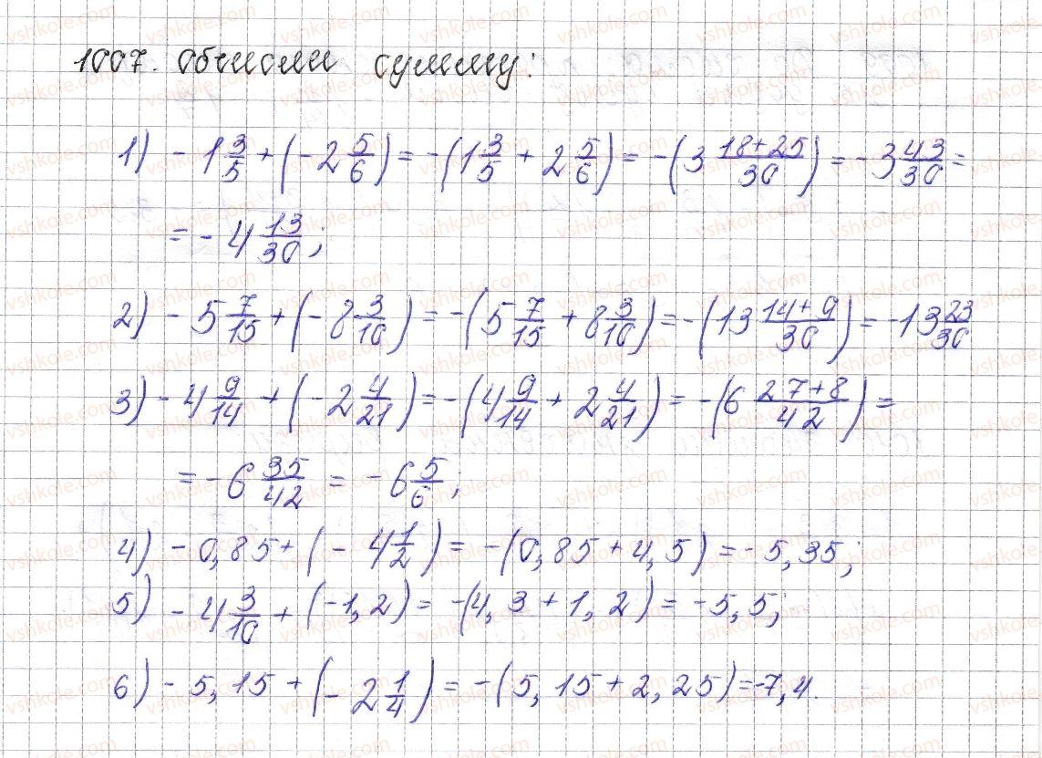 6-matematika-os-ister-2014--rozdil-4-ratsionalni-chisla-i-diyi-nad-nimi-38-dodavannya-vidyemnih-chisel-1007-rnd7263.jpg