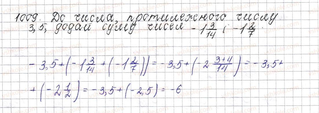 6-matematika-os-ister-2014--rozdil-4-ratsionalni-chisla-i-diyi-nad-nimi-38-dodavannya-vidyemnih-chisel-1009-rnd2796.jpg
