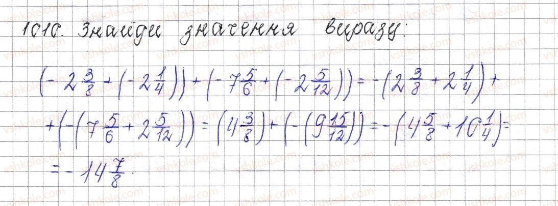 6-matematika-os-ister-2014--rozdil-4-ratsionalni-chisla-i-diyi-nad-nimi-38-dodavannya-vidyemnih-chisel-1010-rnd593.jpg