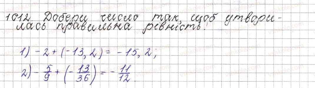 6-matematika-os-ister-2014--rozdil-4-ratsionalni-chisla-i-diyi-nad-nimi-38-dodavannya-vidyemnih-chisel-1012-rnd2281.jpg