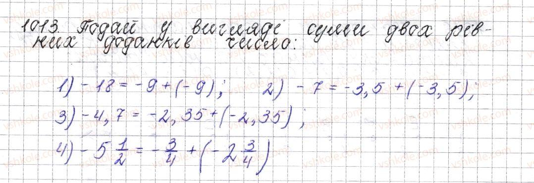 6-matematika-os-ister-2014--rozdil-4-ratsionalni-chisla-i-diyi-nad-nimi-38-dodavannya-vidyemnih-chisel-1013-rnd2498.jpg