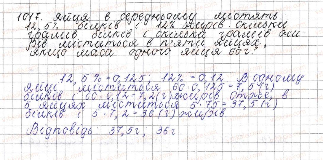 6-matematika-os-ister-2014--rozdil-4-ratsionalni-chisla-i-diyi-nad-nimi-38-dodavannya-vidyemnih-chisel-1017-rnd5690.jpg
