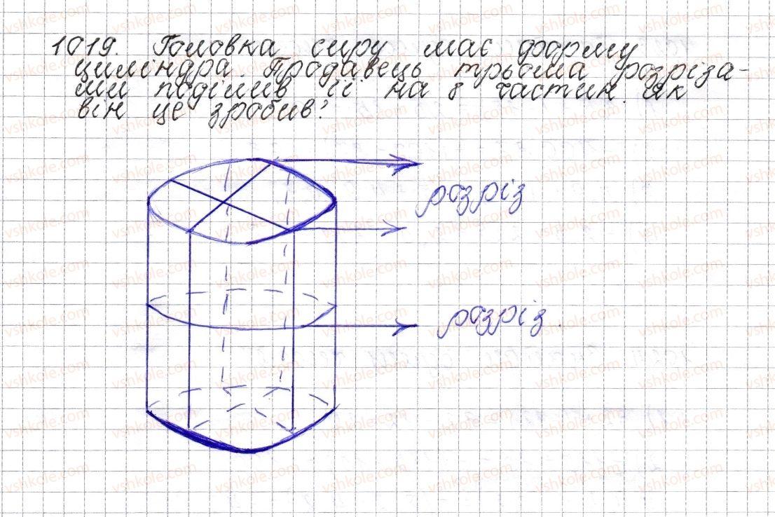 6-matematika-os-ister-2014--rozdil-4-ratsionalni-chisla-i-diyi-nad-nimi-38-dodavannya-vidyemnih-chisel-1019-rnd8615.jpg