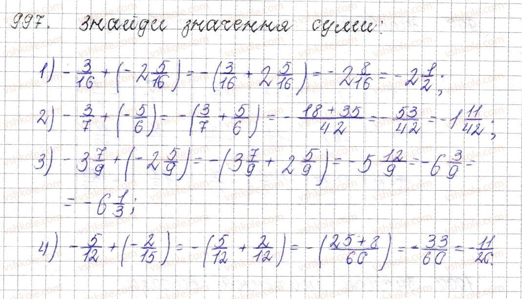 6-matematika-os-ister-2014--rozdil-4-ratsionalni-chisla-i-diyi-nad-nimi-38-dodavannya-vidyemnih-chisel-997-rnd437.jpg