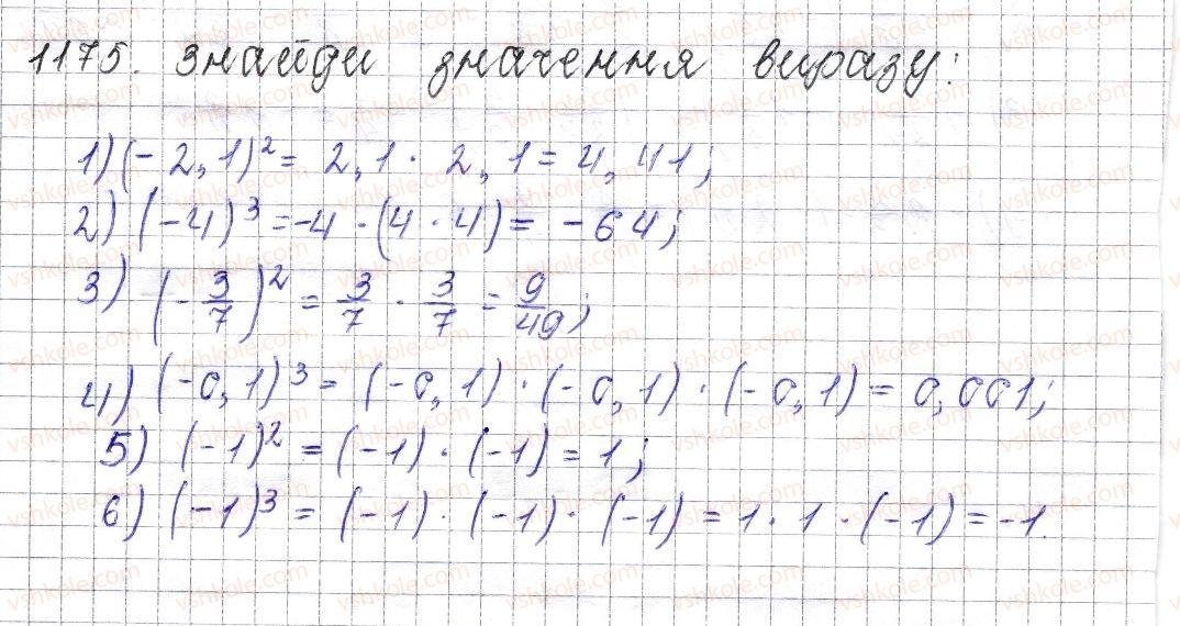 6-matematika-os-ister-2014--rozdil-4-ratsionalni-chisla-i-diyi-nad-nimi-43-mnozhennya-ratsionalnih-chisel-1175-rnd5903.jpg