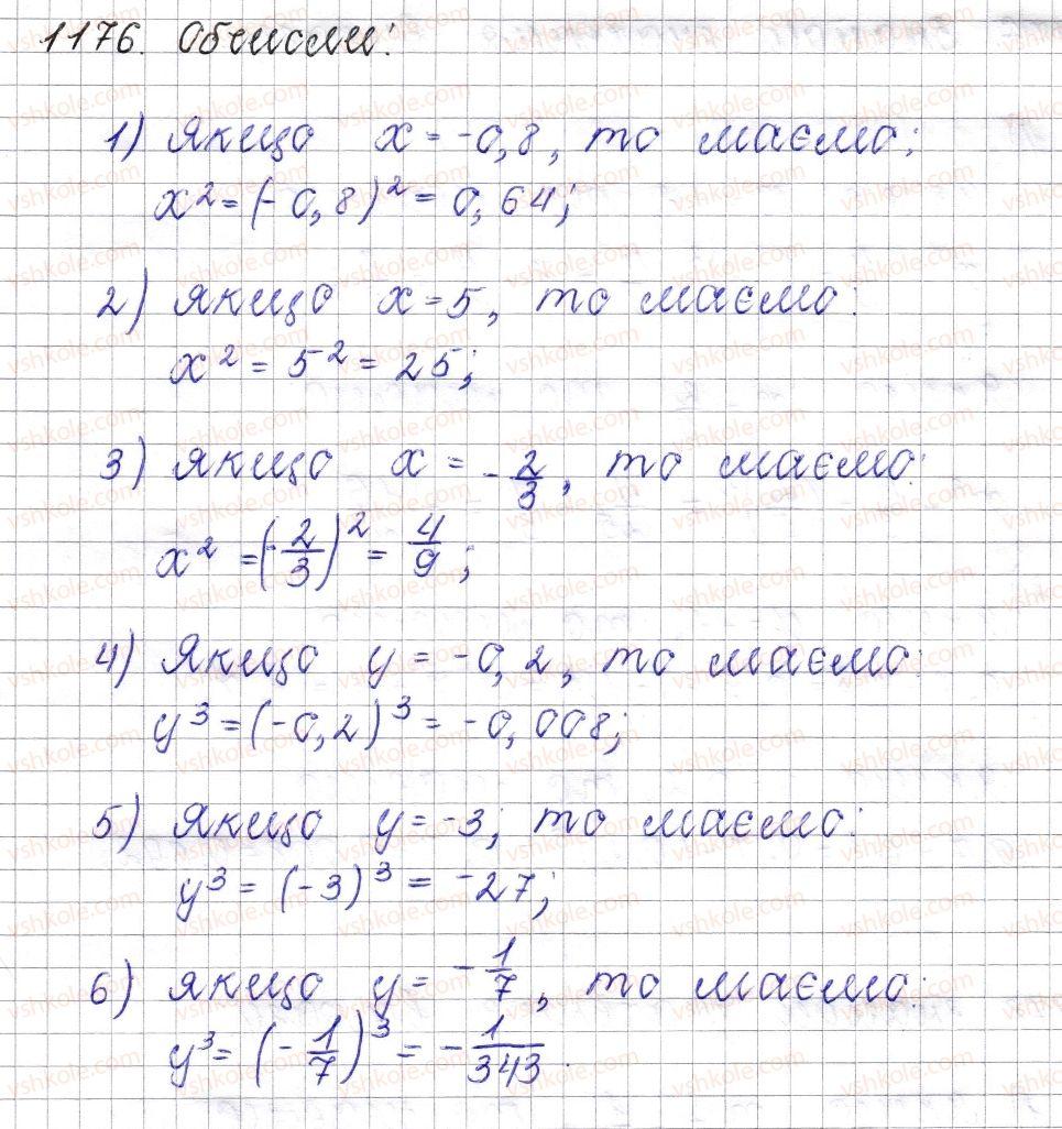 6-matematika-os-ister-2014--rozdil-4-ratsionalni-chisla-i-diyi-nad-nimi-43-mnozhennya-ratsionalnih-chisel-1176-rnd9893.jpg