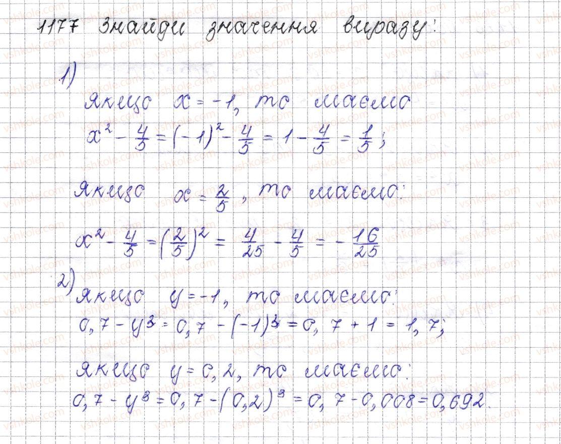 6-matematika-os-ister-2014--rozdil-4-ratsionalni-chisla-i-diyi-nad-nimi-43-mnozhennya-ratsionalnih-chisel-1177-rnd4974.jpg