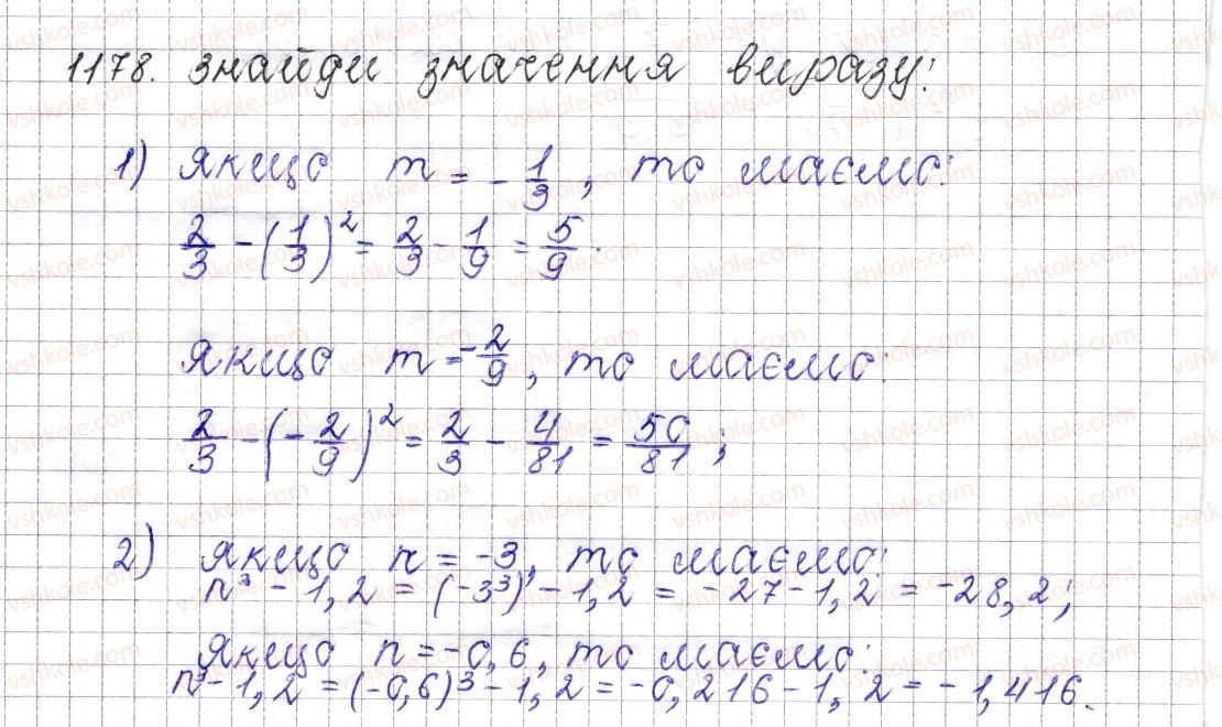 6-matematika-os-ister-2014--rozdil-4-ratsionalni-chisla-i-diyi-nad-nimi-43-mnozhennya-ratsionalnih-chisel-1178-rnd4173.jpg