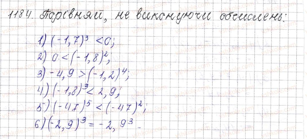 6-matematika-os-ister-2014--rozdil-4-ratsionalni-chisla-i-diyi-nad-nimi-43-mnozhennya-ratsionalnih-chisel-1184-rnd7120.jpg