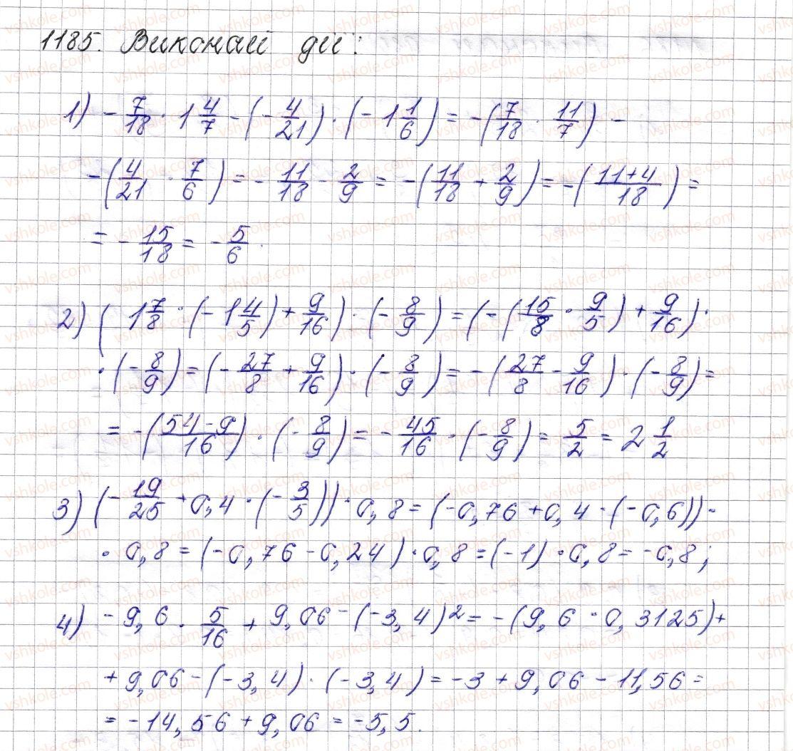 6-matematika-os-ister-2014--rozdil-4-ratsionalni-chisla-i-diyi-nad-nimi-43-mnozhennya-ratsionalnih-chisel-1185-rnd2757.jpg