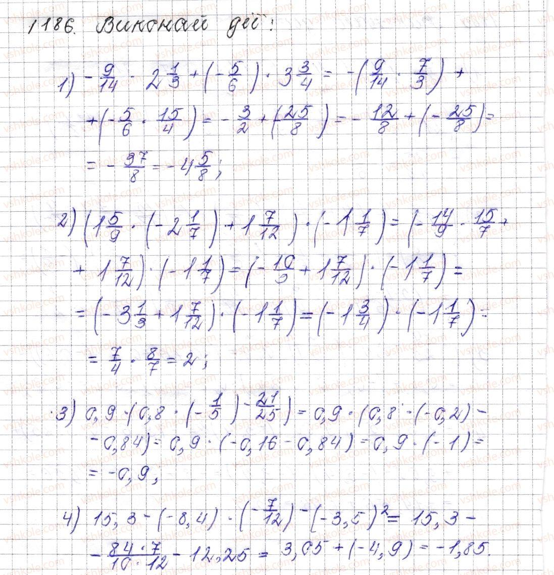 6-matematika-os-ister-2014--rozdil-4-ratsionalni-chisla-i-diyi-nad-nimi-43-mnozhennya-ratsionalnih-chisel-1186-rnd7806.jpg