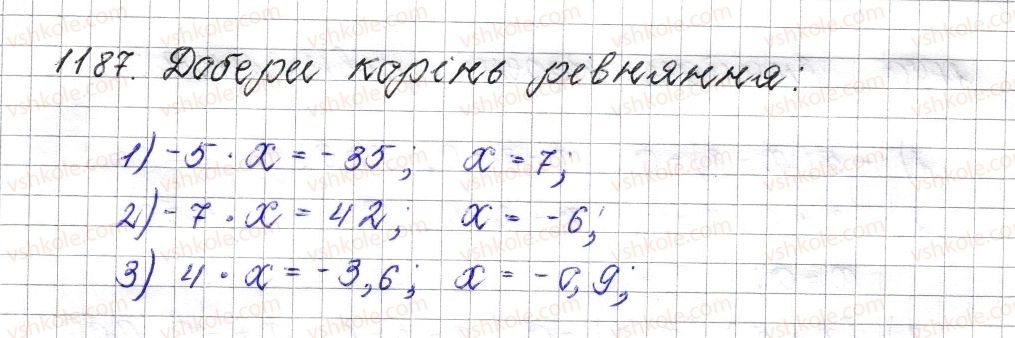 6-matematika-os-ister-2014--rozdil-4-ratsionalni-chisla-i-diyi-nad-nimi-43-mnozhennya-ratsionalnih-chisel-1187-rnd6500.jpg